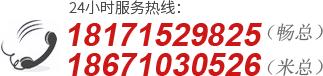 襄阳铝艺大门厂家联系电话